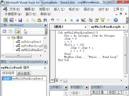 visual basic for loop excel vba loops free excel tutorial