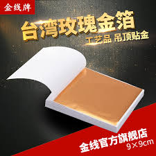where to buy gold foil buy gold foil decoration stickers affixed to the top of the brand