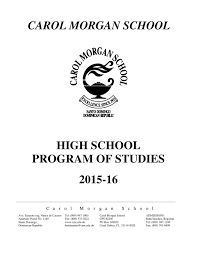 hs program of studies by carol morgan issuu