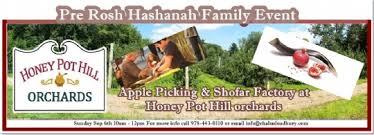 shofar factory pre rosh hashanah apple picking and shofar factory at honey pot