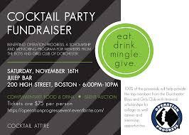 invitation fundraiser invitation template
