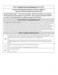 interim assessment teacher directions third grade ppt download