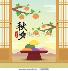 chuseok hangawi korean thanksgiving day korean stock vector
