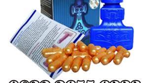 jual apotek hammer of thor sofifi www lakiperkasa pw jual
