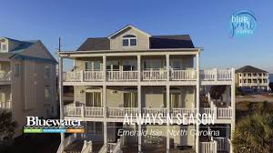 always n season emerald isle north carolina beach house youtube