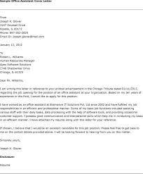 receptionist cover letter for resume resume ideas vet cover