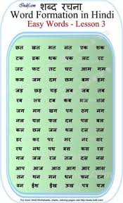 hindi worksheets for grade 1 free printable google search