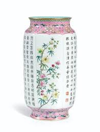 Expensive Chinese Vase Kangxi Mark And Period Alain R Truong