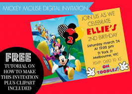 how to make mickey mouse clubhouse digital invitation step by step