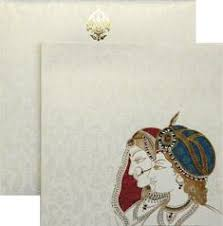 wedding cards in india designer wedding cards marriage invitations from india