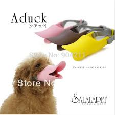 gift tree free shipping aliexpress buy new japanese duck respirator plastic pet