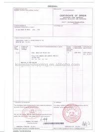 organization certificate of origin