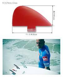 nubster fin shirahama mariner rakuten global market navstar fin surfing