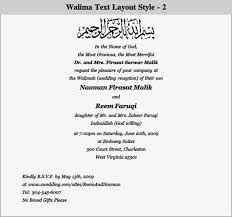 walima invitation awesome wedding invitation wording muslim card wedding