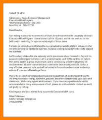 6 letter of recommendation for college admission noc certificate