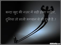 quote on success in hindi funny love quotes in hindi dobre for