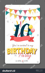 many stock birthday party invitation card vector creation birthday party invitation card template vector stock vector