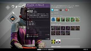 destiny 2 highest light level destiny s house of wolves drops in may light level increase to 39