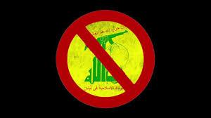 Hezbollah Flag Ban Hezbollah Youtube
