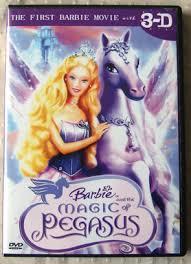 barbie magic pegasus 2005 3d edition wholesale