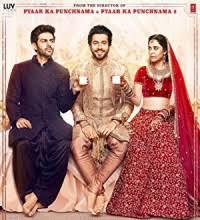 film india terbaru di rcti kumpulan film india layarkaca lk21 download film online subindo