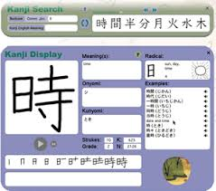 japanese language lessons let u0027s learn japanese kanji alive