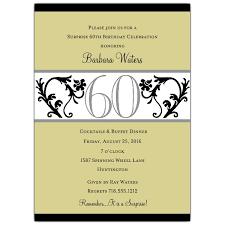 60th birthday invitation wording afoodaffair me