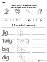 ed word family connect trace and write myteachingstation com