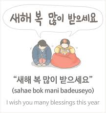 wedding wishes in korean 6 things you should about korean lunar new year