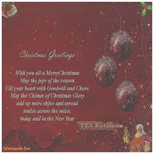 greeting cards lovely merry greeting card messages