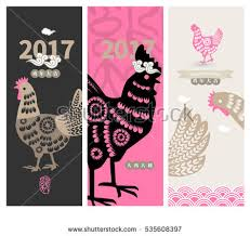 Chinese Art Design Chinese Art Stock Images Royalty Free Images U0026 Vectors Shutterstock