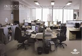 cachee bureau trouvez les 10 personnes cachées dans ce bureau image gigistudio