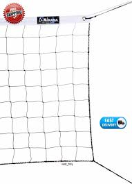 competition volleyball net indoor outdoor beach backyard sports