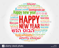 Happy New Year Business Card Happy New Year In Different Languages Celebration Word Cloud