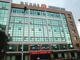 jiefang jinjiang inn yancheng south jiefang road china booking com
