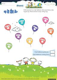up in the air math worksheet for grade 1 free u0026 printable worksheets