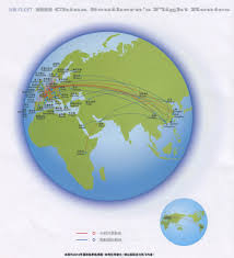 Cape Air Route Map by 10 Best And Cheap Airlines That Fly To Cambodia Book Your Ticket