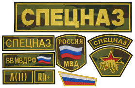 Country Flags Patches Russian Patches World