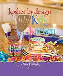 kosher cookbook the kids kosher cookbook miriam zakon 9780944070635