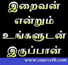 wedding wishes images in tamil wedding wishes tamil meme templates