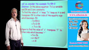 linear equation in one variable 8th class mathematics youtube
