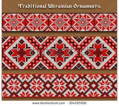 ukrainian ornaments ukrainian embroidery cross stitch ornament stock vector 304185506