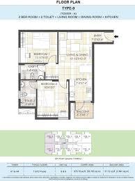 adani aangan affordable housing scheme sector 88a 89a gurgaon detail
