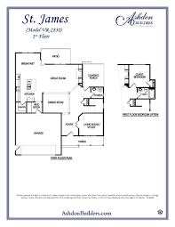 fort wainwright housing floor plans st james model 2930 ashdon builders