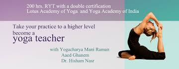 200 hr yoga teacher training program ttc may 2017 beirut