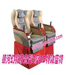 home theater seating platform jmdm pn2s3d 3dof 2 seats home theater motion chair pneumatic