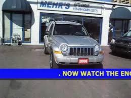 2006 jeep liberty trail 2006 jeep liberty 3 7l limited 4x4 trail 416 264 cars wmv