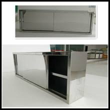 Stainless Steel Wall Cabinets Stainless Steel Kitchen Wall Cabinet Stainless Steel Kitchen Wall