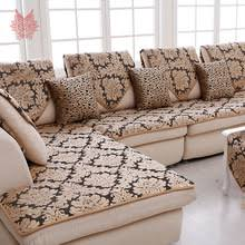 Sofa Cover Online Buy Compare Prices On Jacquard Sofa Cover Online Shopping Buy Low