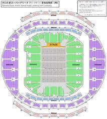 Arena Floor Plan Saitama Super Arena U0027s Seat Map For The Live It U0027s Almost 2 Times